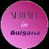 СЕРИАЛИ в България лидер сред останалите блогове за 6 август