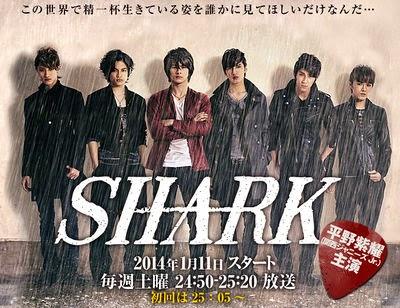 Drama jepang Shark