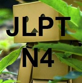 JLPT N4 Grammar