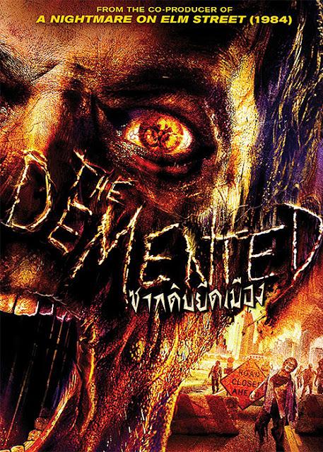 โหลดหนัง โหลดหนังฟรีThe Demented (2013) ซากดิบยึดเมือง  ที่ moviex2.blogspot.com