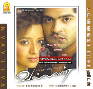 Vallavan Movie Album/CD Cover