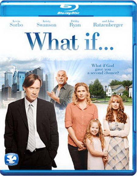 What If… / Какво ще стане, ако… (2010)