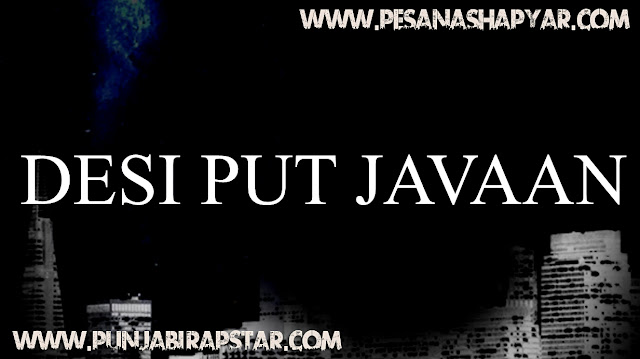 bohemia thousand thoughts - desi put javaan free mp3 download