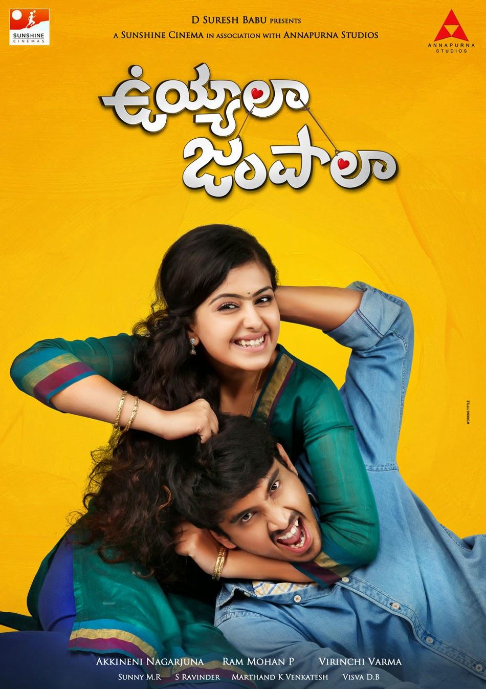 Uyyala Jampala Movie First Look Posters Uyyala Jampala Movie First Look Posters  281 29