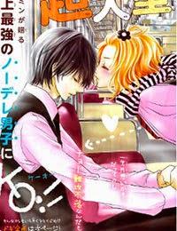 Truyện tranh Seifuku De Vanilla Kiss, đọc truyện tranh Seifuku De Vanilla Kiss, truyện tranh mobile Seifuku De Vanilla Kiss
