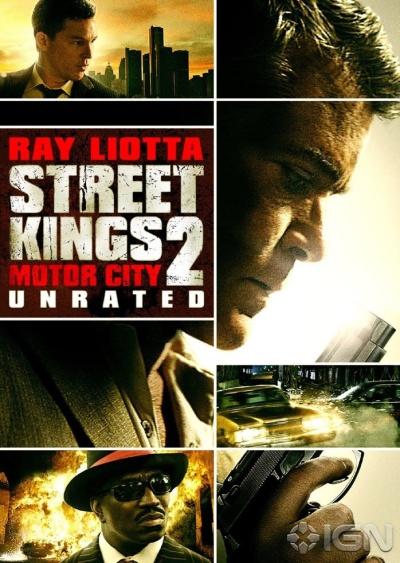 Street Kings: Motor City