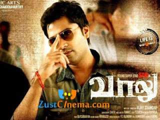 Simbu's Vaalu in final stages of shoot