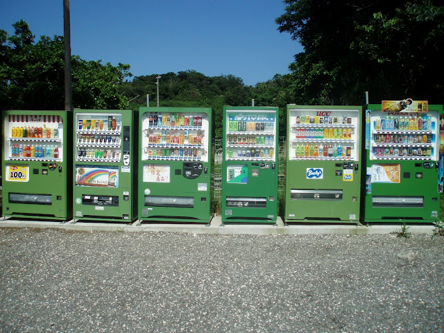 green japanese vending machines