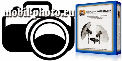 Программа Для Установки Рамок На Фотографии