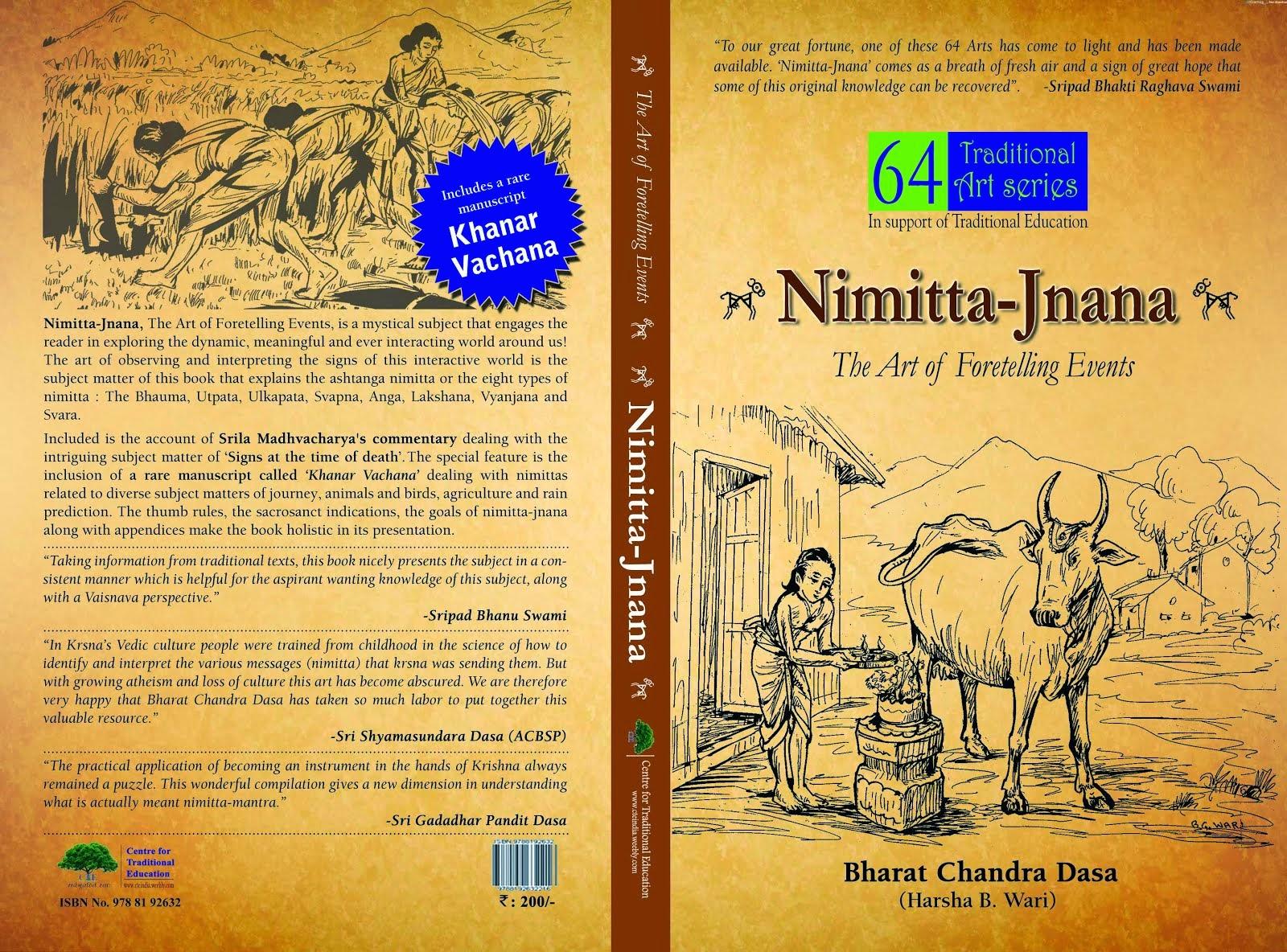 Nimitta-Jnana