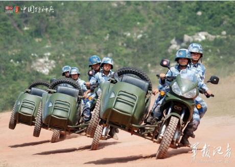 Kali ini aku nak kongsi gambar sepasukan askar gerak khas wanita China