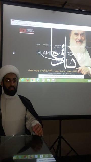 Waspadalah! Syiah Rafidhah di Indonesia Telah Berhasil Launching Imam Ali TV