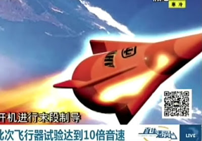 Wu-14 hypersonic strike vehicle
