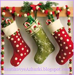 рождественские носки для подарков