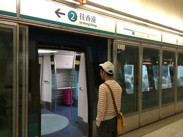 wisata, hongkong mrt