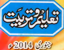 http://books.google.com.pk/books?id=ckCrAgAAQBAJ&lpg=PA4&pg=PA4#v=onepage&q&f=false