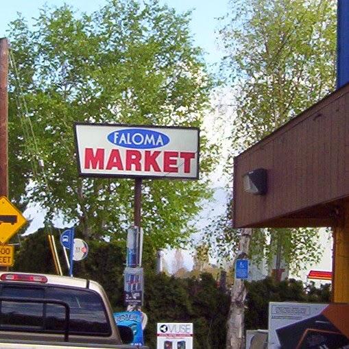 faloma market namesake lends reminder to location of lost faloma