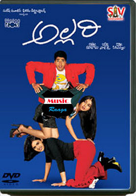 Allari Telugu Mp3 Songs