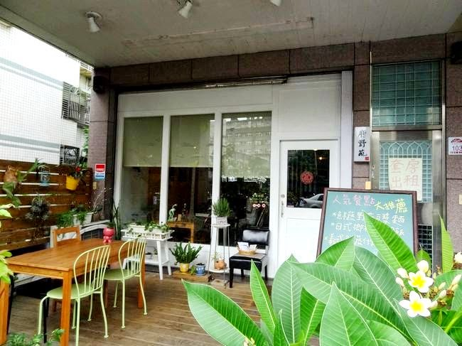 宜蘭素食餐廳-鹿野苑蔬食料理廚房