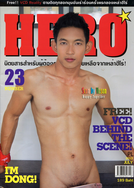 16338149528f806e03a1ea8daea0ae271b2214d9 Hero   Thai Magazine Naked Asian Cock