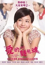 Bnh M Tnh Yu (2012)