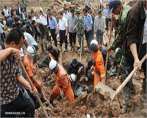 Gansu_china_landslide_photo_natural_calamities