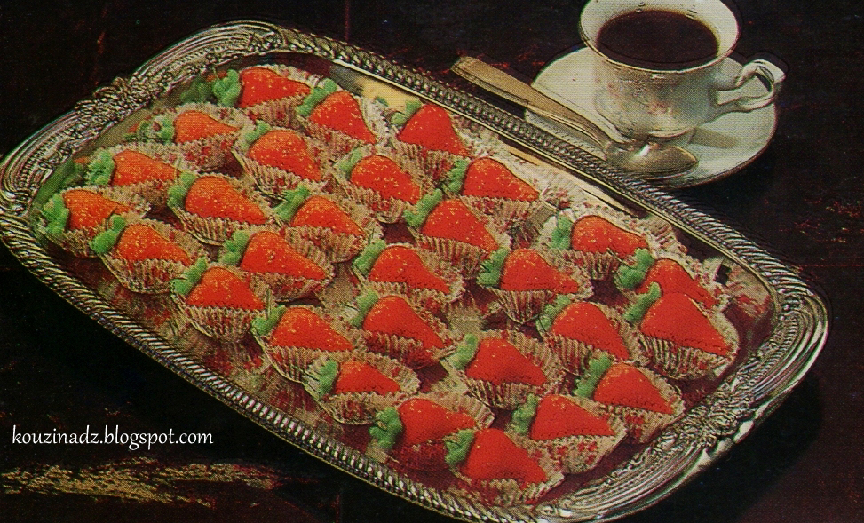 Halawiyate samira pdf holidays oo - La cuisine algerienne samira ...