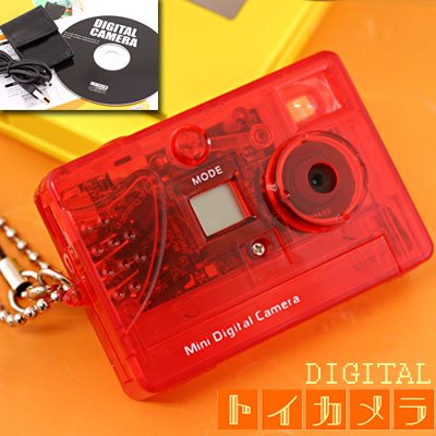 Mini Digital Camera Key Chain