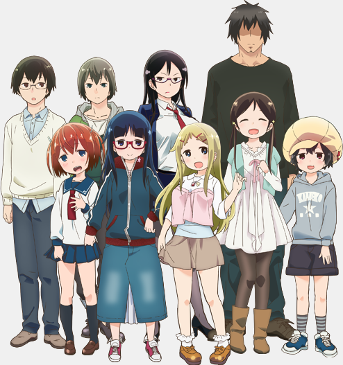 Denki-gai no Honya-san /Vietsub