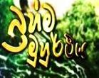 Brahma Muhurthaya 34 - 22.08.2014 Bhramma