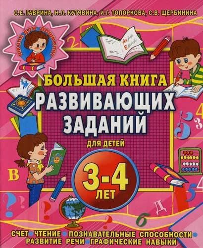Книги Шеннон Этридж