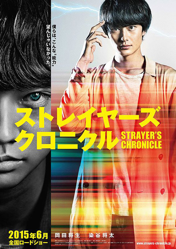 chronicle movie free  mp4