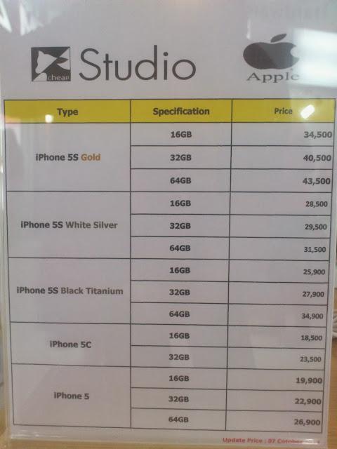 Цены на Айфон 5 в Паттайе