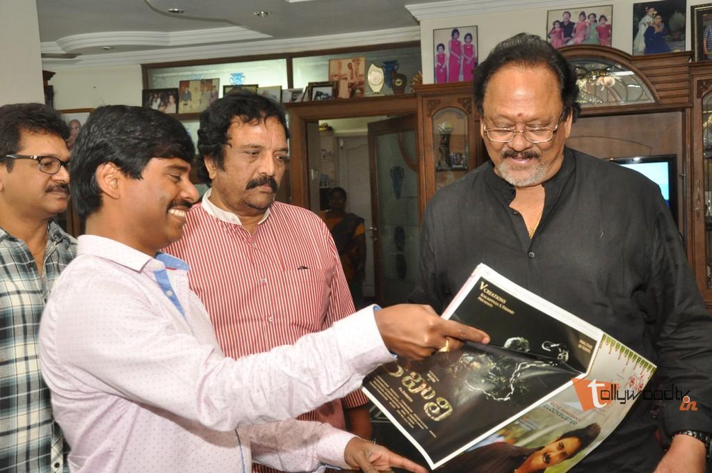 Krishnam Raju Birthday Clebrations-HQ-Photo-5