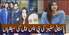Pakistani Celebrities Selfies in PSL Dubai 2016