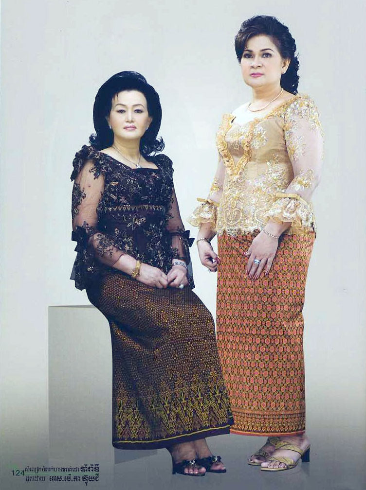 Cambodia Dress Khmer Traditional Dress For Old Women