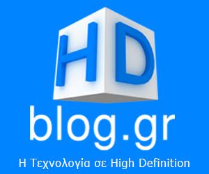 HDblog.gr - Νέα Τεχνολογίας, Ειδήσεις για Τεχνολογία, Τεχνολογικά Νέα