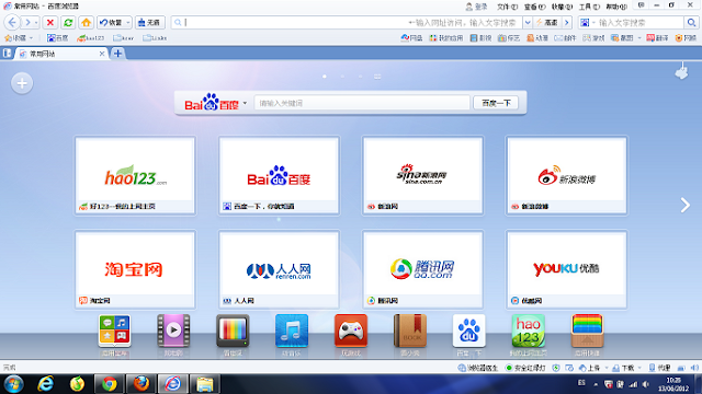 Baidu Browser 43.18