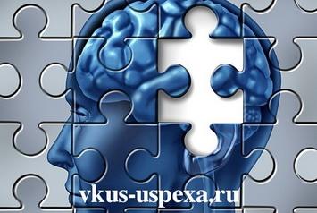 Исследования мозга, где в мозге формируется личность, развитие мозга