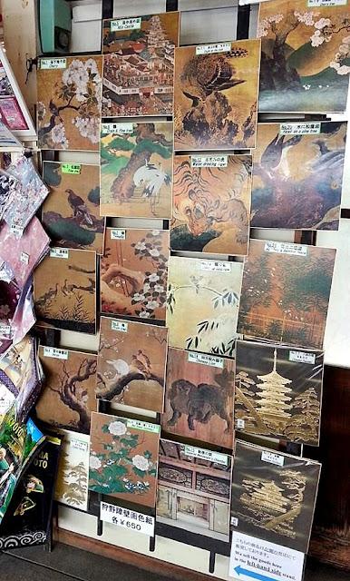 www.meheartseoul.blogspot.sg | Nijō Castle (二条城)