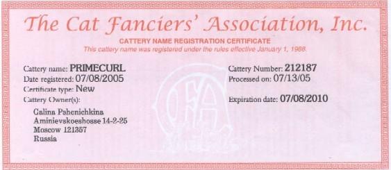 Contoh Sijil Cattery (untuk pemilik)