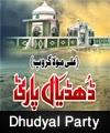 http://www.humaliwalayazadar.com/2015/04/dhudyal-party-nohay-2009-to-2016.html