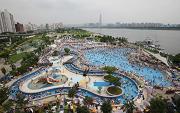 สวนน้ำ Ttukseom Hangang Park
