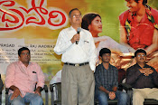 Andhrapori Movie press meet gallery-thumbnail-8