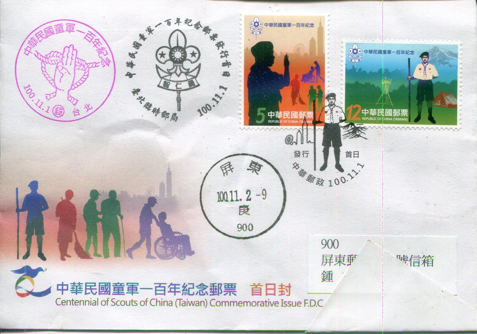 "Taiwan /ROC FDC: 2011-11-1 Issued ""Centenial of Scouts of ROC (Taiwan) ..."