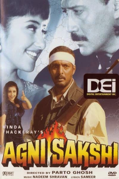 Agni Sakshi full movie online image