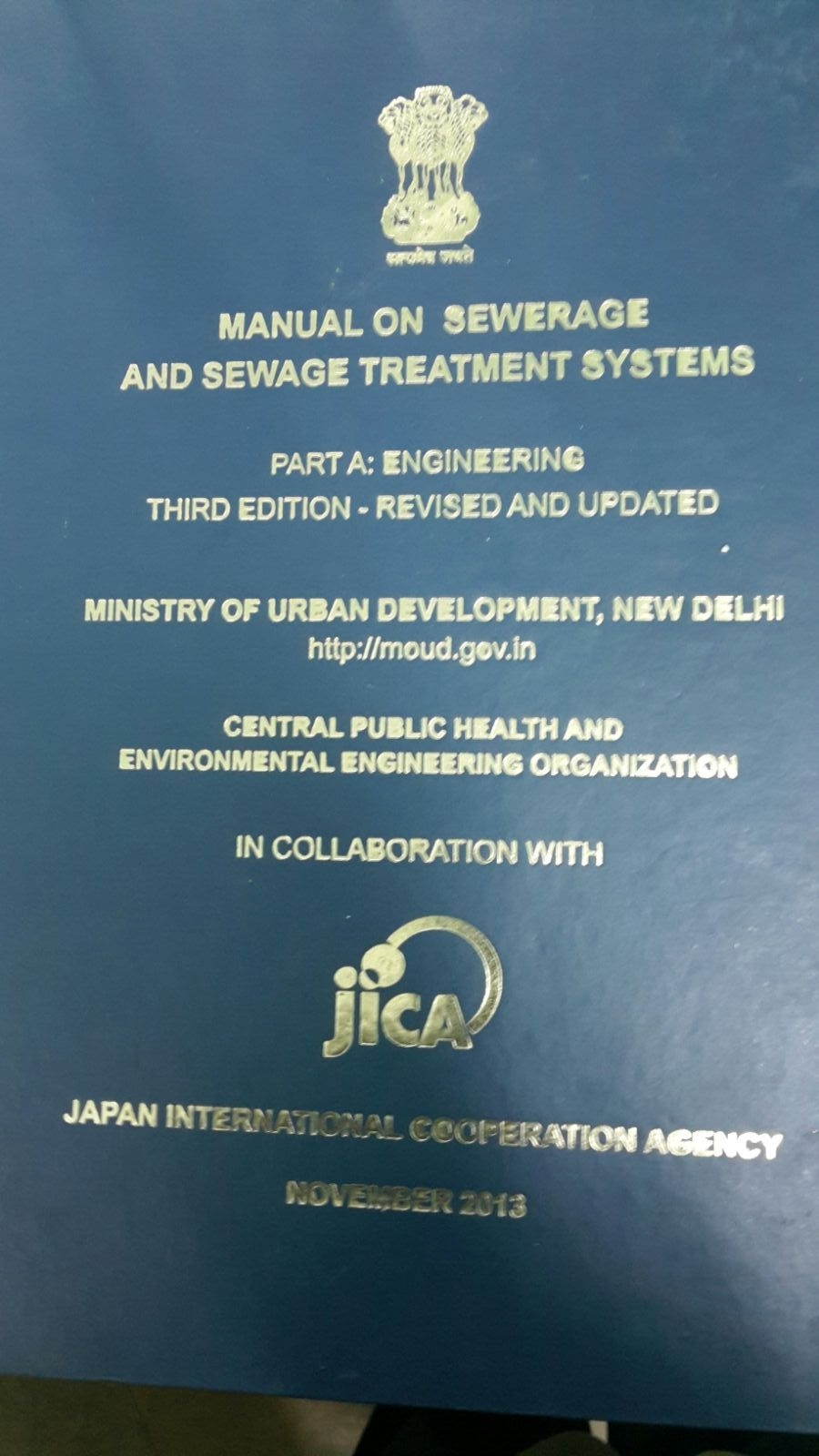 sewage treatment plant design manual