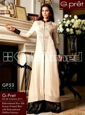 Gul Ahmed Sherwani Shirt 2014