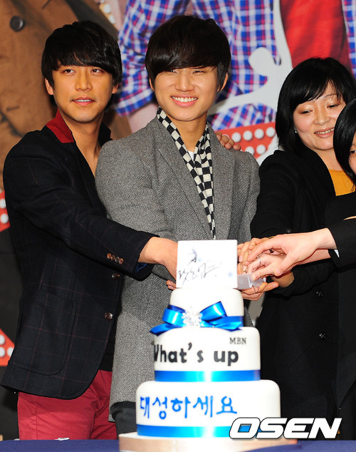 Daesung at What's Up Press Conference
