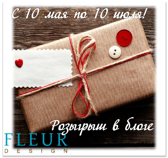 Мега конфетка!!!6 подарков для ПЧ!!!